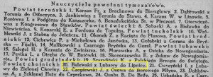 info_1920