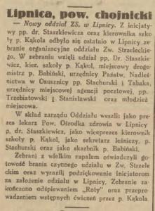 info_1932
